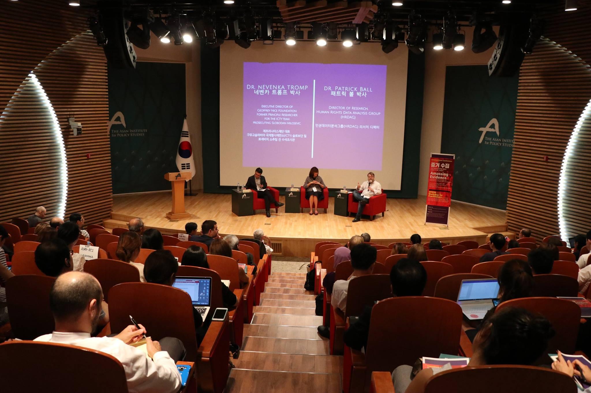 Conference Venue Photo