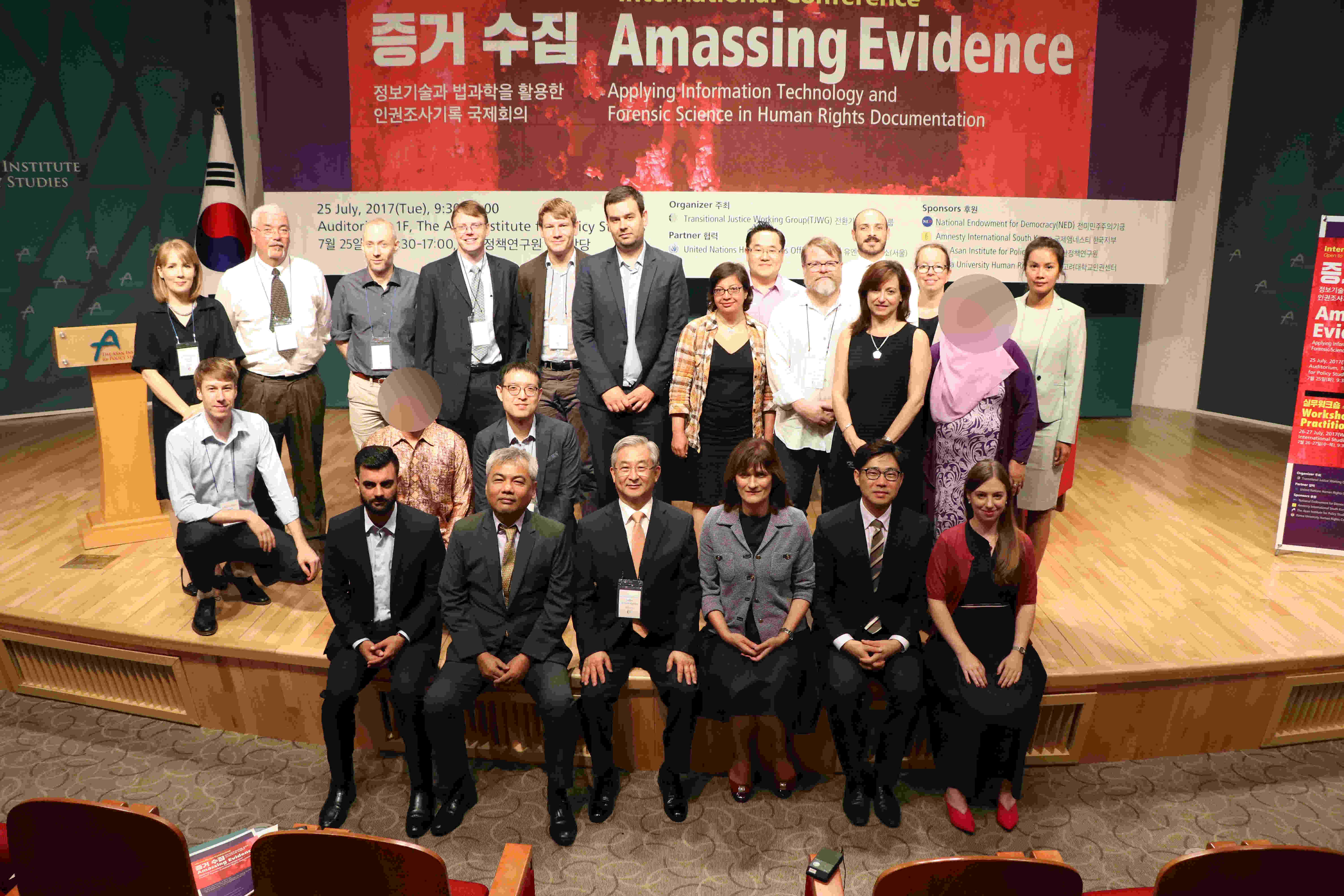 Amassing Evidence Conference Group