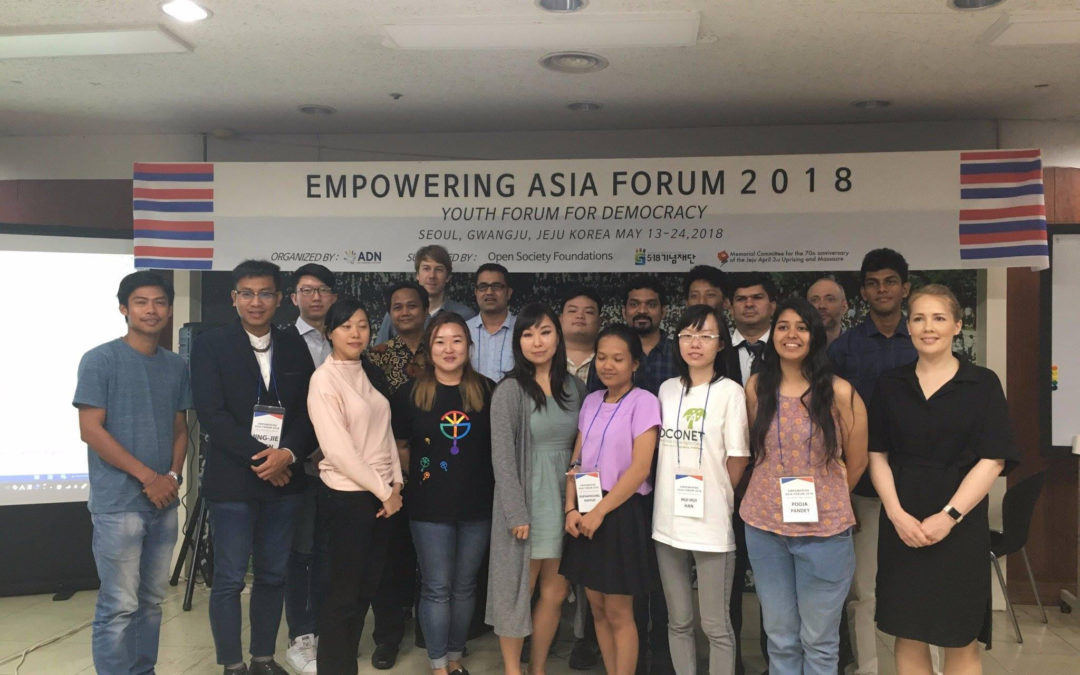 Empowering Asia Forum: Youth Leadership Forum for Democracy