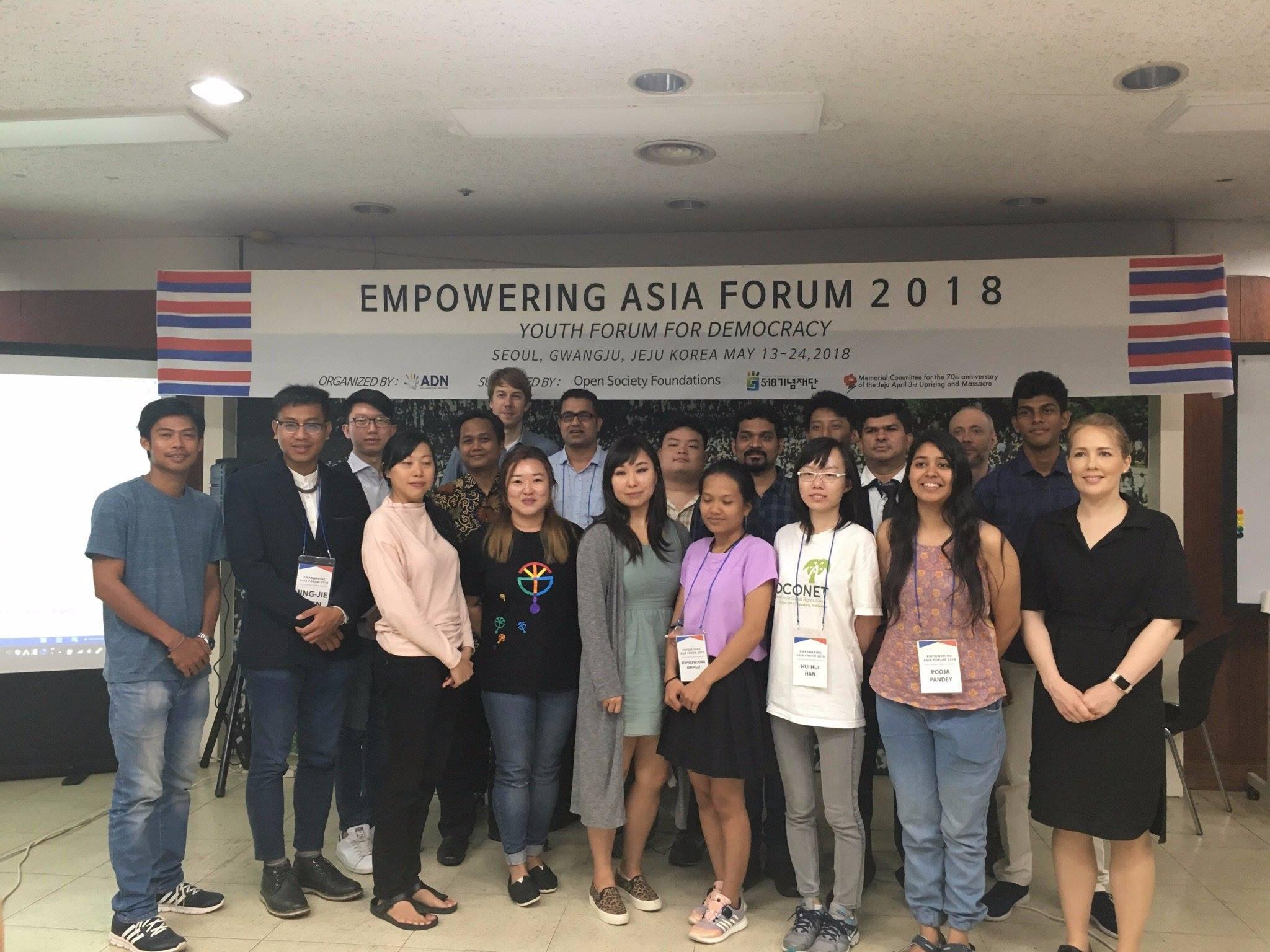 Empowering Asia Forum