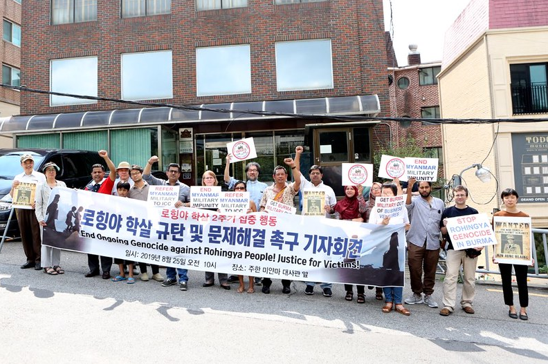Korean Civil Society urges the international community to undertake more direct measures for the protection of the human rights of the Rohingya survivors