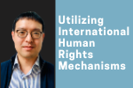 Utilizing International Human Rights Mechanisms